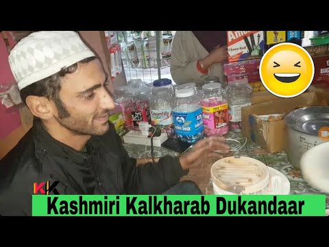 Xxx Mp4 Kashmiri Kalkharab Dukandaar 3gp Sex