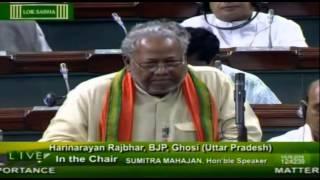 Matters Of Urgent Public Importance: Shri Harinarayan Rajbhar: 06.08.2014