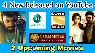 4 New Released Movies on YouTube - 2 Upcoming South Hindi Movies ( July 2nd Week)