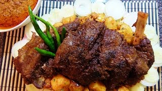 Masala Mutton Leg Roast - Special Raan Musallam/ رانِ مُسلّم مٹن لیگ روسٹ