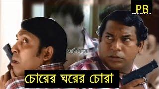 Bangla Natok 2017   Corer Ghore Cora   ft Mosharraf Karim,Jui Karim HD