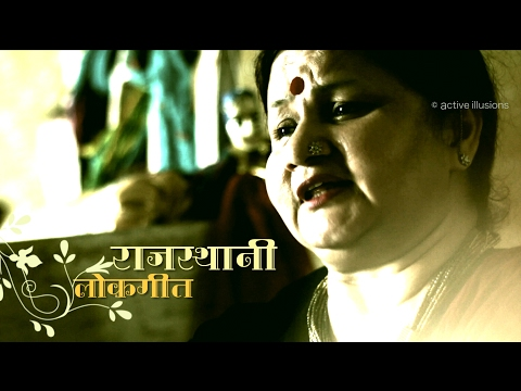 Rajasthani Lokgeet : Ajmal Ji Ra Laal Raja : Kiran Singh in Hindi Studio with Manish Gupta