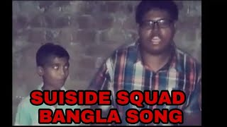 """""""Ghost subscriber"""" song 