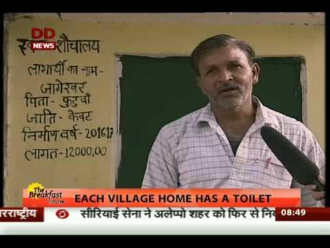 Good News: UP's Badanpur village in Hamirpur district becomes ODF