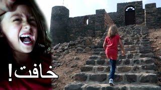 دخلنا قلعة عثمانية مهجورة!