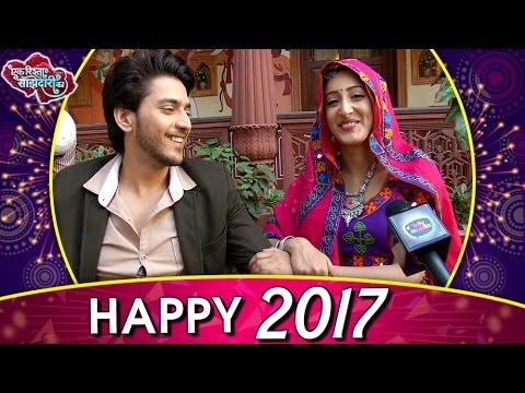 Aryan & Sanchi Wish TellyMasala Viewers HAPPY NEW YEAR | Ek Rishta Saajhedari Ka