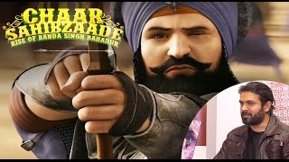 Harman Baweja speaks about Chaar Sahibzaade 2 - Rise of Banda Singh Bahadur