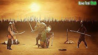 Karbala The Land Of Paradise History 1st Time In [URDU-HINDI]