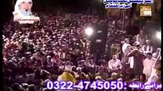 Qari shahid Mahmood Qadri on 11 April Lahore   Mehfil e Naat   part 3