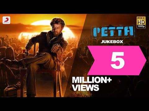 Xxx Mp4 Petta Official Jukebox Superstar Rajinikanth Sun Pictures Karthik Subbaraj Anirudh 3gp Sex