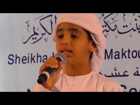 Xxx Mp4 International Competition Dubai International Holy Quran Award 2018 3gp Sex