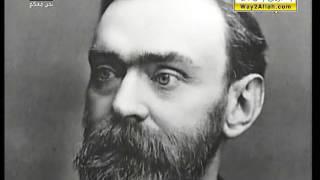 ( بداية قصة جوائز نوبل ) : : اكتشافات استحقت نوبل (برنامج رائع ) : : المجد الوثائقية
