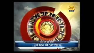 Kismat Connection: Daily Horoscope | April 22, 2017 | 8 AM
