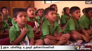 Karur govt school headmaster introduces new schemes to increase admission rate
