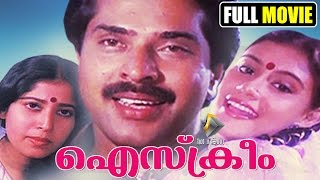 Malayalam full movie Icecream | Malayalam full movies online