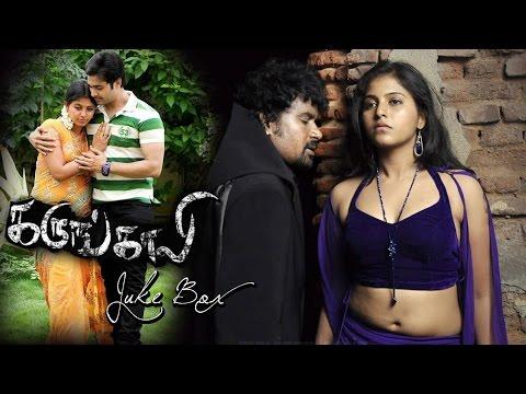 Xxx Mp4 Karungali Tamil Movie Juke Box Kalanjiyam Srinivas Anjali Srikanth Deva Tamil Film Songs 3gp Sex