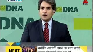 DNA : Non Stop News। 24 May 2017