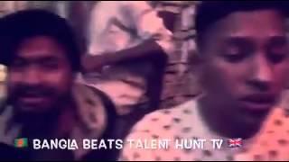 Best ever Bangla Beats Talent Hunt's SONG