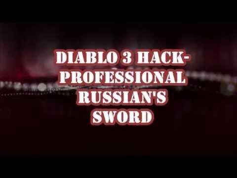 Diablo 3 Hack With Download!