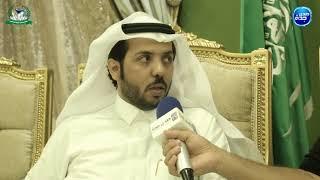 افتتاح بطولة عسفان الثانية l لقاء مع المهندس عمر العصيمي رئيس بلدية عسفان