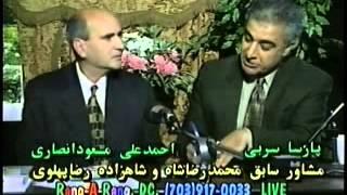 Ahmad Ali Masoud Ansari * DVD # 3 علت اختلاف مالى انصارى و پهلوى