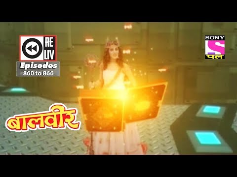 Xxx Mp4 Weekly Reliv Baalveer 03rd Feb To 09th Feb 2018 Episode 860 To 866 3gp Sex