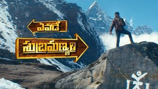 Yevade Subramanyam Theatrical Trailer - Nani, Malavika Nair