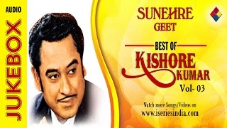 Kishore Kumar Hits Songs | Jukebox | Songs Collection Vol-03