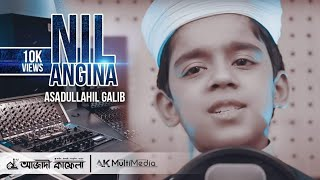 Download Ainuddin al azad's son