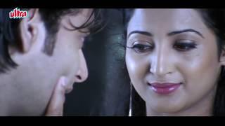 Goodnight Kiss - Janani Scene