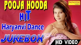 Pooja Hooda   Hits Haryanvi JukeBox   Dance Video Song 2017