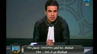 الغندور والجمهور - حصري .. الغندور : عبد الله السعيد وقع للزمالك مقابل 30 مليون جنية كاش