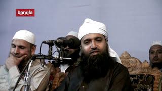 Bangla Waz Jannat Jahannam O Mitru Part 2 by Shaikh Abdullah Al Mahmud - New Bangla Waj 2017