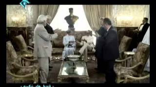 Iranian serial TV production about Pahlavi dynasty