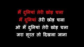 Main Duniya Teri Chhod Chala- Karaoke - Bewafa Sanam - Sonu Nigam
