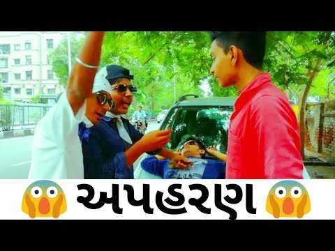 Xxx Mp4 Kidnapped RajuBhai Gundawala New Gujarati Comedy Video Part 1 3gp Sex