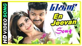 Theri Movie scenes | Vijay marry Samantha | En Jeevan song | Samantha dies | Vijay | Mahendran