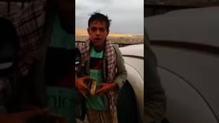 هاذ من اليمن بس والله صوت روعه 👉شوف وماتندم
