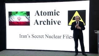 """רה""""מ נתניהו בהצהרה על התפתחות משמעותית בעניין הסכם הגרעין עם איראן"""
