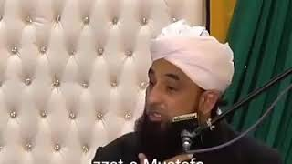 Ak Arab Aorat Ka Waqia by Muhammad Raza Saqib Mustafai | Latest Bayan