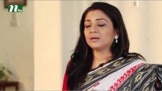 Bangla Natok - Lake Drive Lane | Sumaiya Shimu, Shahiduzzaman Selim | Episode 98 | Drama & Telefilm