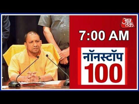 Xxx Mp4 Non Stop 100 Yogi Adityanath S First Cabinet Meeting As Uttar Pradesh CM Today 3gp Sex