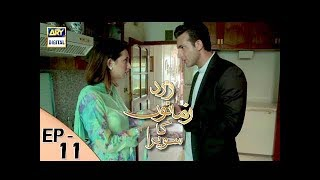 Zard Zamano Ka Sawera Ep 11 - 10th Feb 2018 - ARY Digital Drama