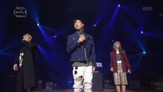 유희열의 스케치북 - All I Wanna Do (Feat. Hoody, Loco) - 박재범.20161105