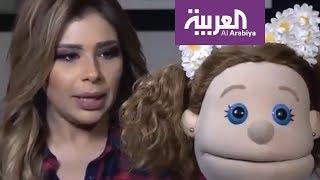 تفاعلكم : 25 سؤالا مع كارو ابنة أبلة فاهيتا