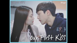 Our First Kiss. What was our first kiss like..? [Our Love Story] #3 ENG SUB • dingo kdrama