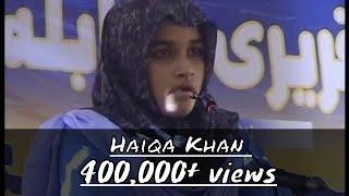 All Karachi Speech Competiton Winner -- Haiqa Khan