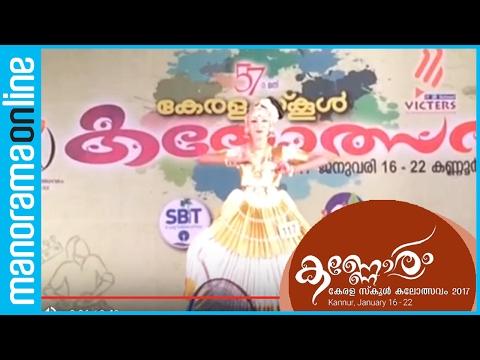 Kalolsavam 2017 | Classical Dance Performance | Manorama Online