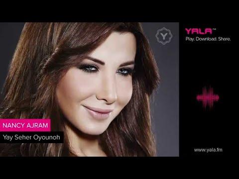 Xxx Mp4 Nancy Ajram Yay Seher Oyounoh Audio نانسي عجرم ياي سحر عيونه أغنية 3gp Sex