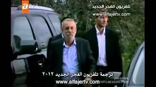 وادي الذئاب الجزء السابع - الحلقة 21 - كاملة - HD